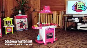 Детская <b>кухня COLOMA Y PASTOR</b> Carmen 90561-18 ...