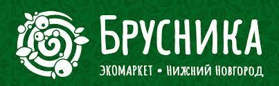 """<b>Аромасвеча массажная</b> """"Апельсин-Корица"""", Botavikos ..."""