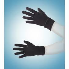 <b>Перчатки</b> - купить в Москве, сравнить цены в интернет ...