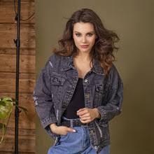Купить товары <b>куртка джинсовая</b> от 957 руб в интернет магазине ...