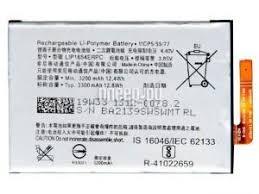 <b>аккумуляторы RocknParts</b> для Sony Xperia XA2 H4113 751419 ...