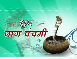 Happy Nag Panchami Wallpapers for free download