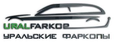 Купить <b>фаркоп</b> на <b>Dongfeng</b> в Екатеринбурге