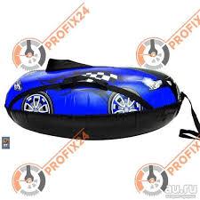 <b>Тюбинг Тяни</b>-<b>Толкай Тюбинг</b> 110см (овальный Машинка Comfort ...