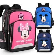 primary school light <b>backpack</b> с бесплатной доставкой на AliExpress