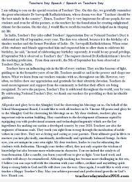 teacher day essay  wwwgxartorg teacher s day essay essay on teachers day essay for teachers teacher s day essay essay