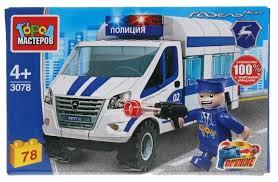<b>Конструктор ГОРОД МАСТЕРОВ</b> Полиция 3078 <b>Газель</b> — купить ...