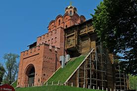 <b>Золотые ворота</b> в Киеве - древний главный вход в город ...