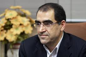 انتقادهای تند وزیر بهداشت: حیف اسم