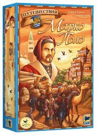 Настольная игра Crowd games <b>Путешествия Марко Поло</b> ...