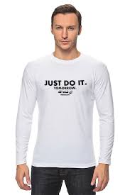 <b>Лонгслив</b> Just do it. Tomorrow. Inshallah. #2509576 от ...