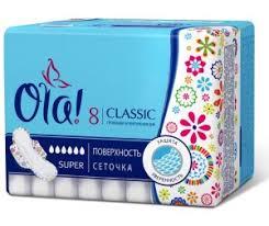 <b>Гигиенические прокладки Ola</b>! — купить в Москве в интернет ...
