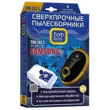 Аксессуары <b>Top House</b> для пылесосов — купить на Яндекс ...