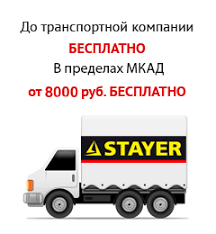 <b>Степлер Hercules</b> 53 3 в 1 Professional <b>STAYER</b> 31507 ...