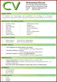 17 sample of an it student curriculum vitae sendletters info now we give you few sample of cv save if and if you feel reading