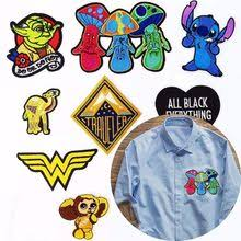 Compare Prices on Patch Stitch- Online Shopping/Buy Low Price ...
