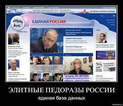 Не согласен с мнением, что минские мирные переговоры зашли в тупик, - Штайнмайер - Цензор.НЕТ 9266