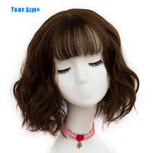 Female Wig of <b>Natural Hair</b>