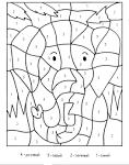 Раскраска с цифрой 2