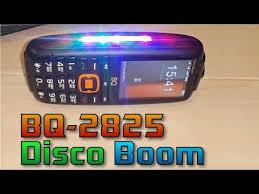 <b>BQ</b> 2825 Disco Boom-гибрид <b>телефона</b>,блютуз колонки ...