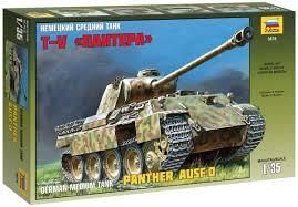 Звезда <b>Сборная модель</b> Немецкий средний танк T-V Пантера ...