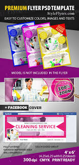 cleaning house psd flyer template 12754 styleflyers preview cleaning house psd flyer template