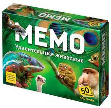 <b>Настольная игра Нескучные игры</b> Мемо Удивительные животные