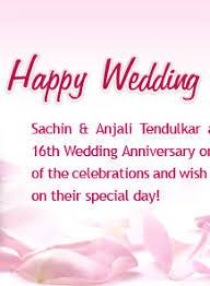 Sachin and Anjali Tendulkar - Happy Wedding Anniversary - Shaadi.com