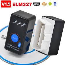 Купить блютуз <b>адаптер elm327</b> v1.5 от 259 руб — бесплатная ...