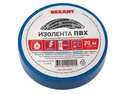 <b>Изолента ПВХ</b> REXANT <b>15 мм х 20 м</b>, синяя, упаковка 10 роликов ...