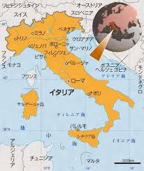 「イタリア国土形状・長靴形状」の画像検索結果