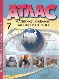 Учебники - купить учебники, цены в Москве в интернет ...