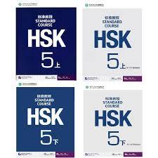 Newest <b>4Pcs</b>/<b>Lot Chinese</b> English exercise book HSK students ...