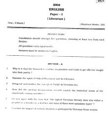 karnataka public service commission english literature paper i karnataka public service commission english literature paper i previous years question papers