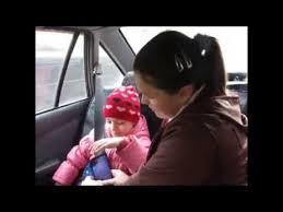 <b>Адаптер ремня безопасности</b> в автомобиле для детей - YouTube