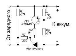 Схема защиты зарядного, shema4 | схемы | Pinterest