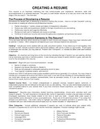 additional coursework on resume putting related
