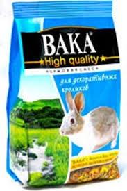 """<b>корм Вака</b> """"<b>High</b> Quality"""" д/декор.кроликов (500 гр) /10/ — купить в ..."""