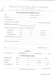 amity law school delhi maternity leave form