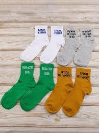<b>Мужской</b> набор <b>носков Good</b> shop 13796127 в интернет ...