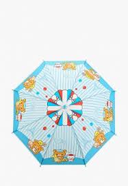 <b>Зонт</b>-<b>трость PlayToday</b> купить за 549 ₽ в интернет-магазине ...