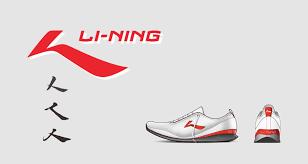 Hasil gambar untuk Li-Ning