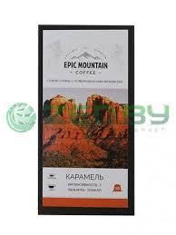 <b>Капсулы Epic Mountain Caramel</b>, цена 27 руб., купить в Минске ...