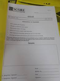 gs score essay test series for upsc ias mains exam  test series