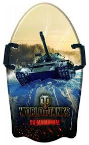 <b>Ледянка</b> 1 TOY <b>World of Tanks</b> (Т59097) — купить по выгодной ...