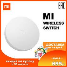 <b>Выключатели</b>, купить по цене от 33 руб в интернет-магазине ...