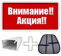 <b>Компрессор</b> металлический 30л/мин в прикуриватель+ с ...