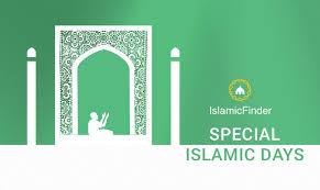 Eid ul Fitr 2021 - When is Eid al Fitr 2021, <b>Eid Mubarak</b> Greetings ...