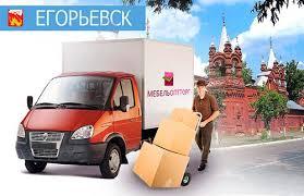 <b>Мебель</b> с доставкой <b>Егорьевске</b>   <b>Мебель</b> недорого в Московской ...
