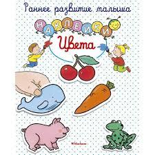 Книжки с наклейками Махаон: купить в Алматы - интернет ...